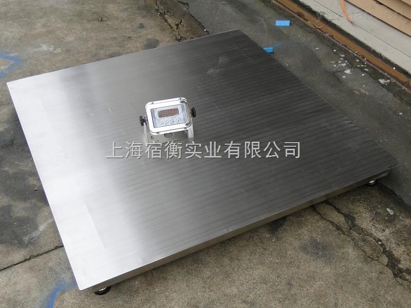 304不锈钢材质防水地磅,10吨不锈钢地磅多少钱