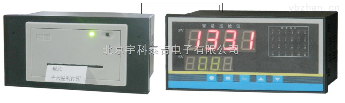 有紙溫度記錄儀,十六路溫度巡檢儀,北京宇科泰吉電子有限公司