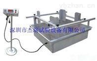 广州模拟运输振动试验台