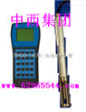 手持式酒精浓度计 型号:BDZ3-EMC1204库号:M291471