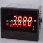 直供四位半數顯電流表/數顯直流電壓表