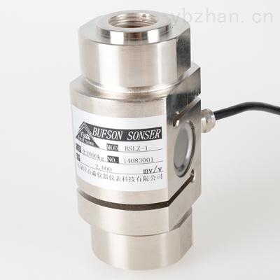 BSLZ-1-柱式拉壓力傳感器