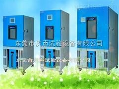 電子產品恒溫恒濕試驗箱