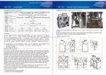 DCS-50A2双嘴气吹阀口袋包装机DCS-50A2厂家直销