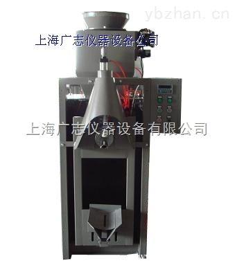 DCS-50AI 粉体气送式阀口袋包装机 自动打包秤厂家直销