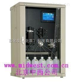 /在線水質監測儀/COD在線分析儀/COD在線監測儀