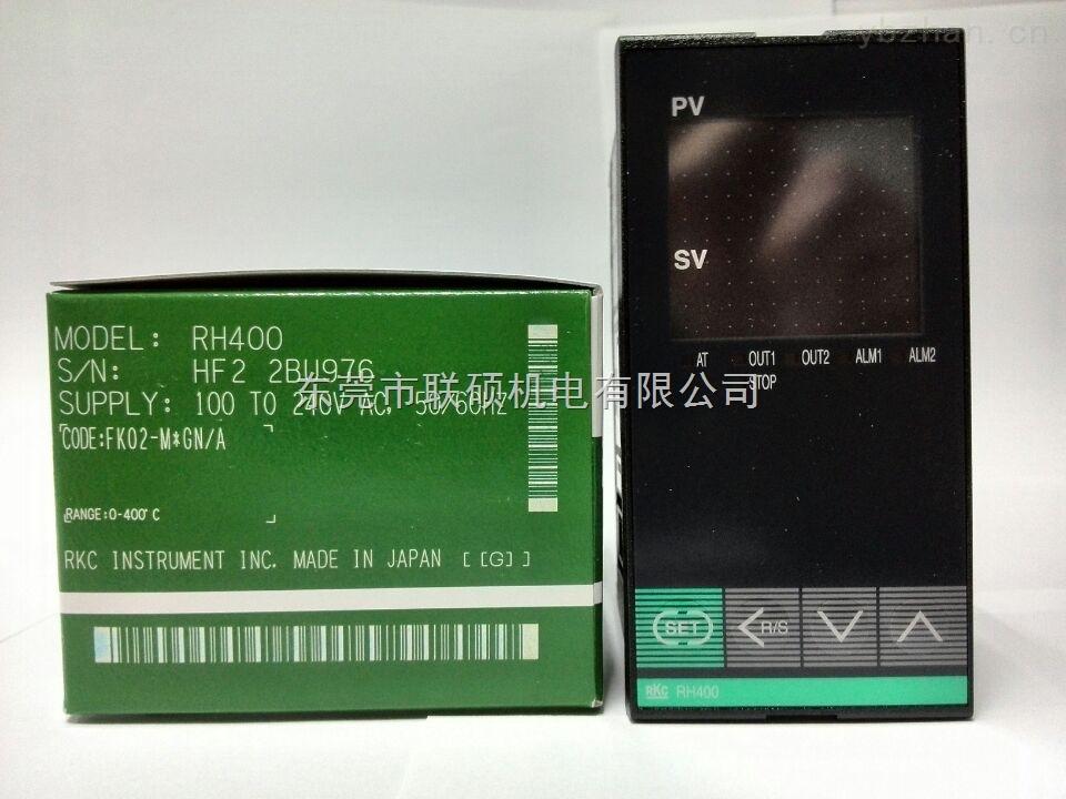 Rkc温控器RH400