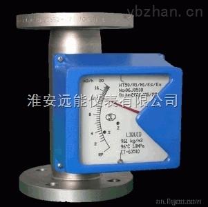 小流量轉子流量計