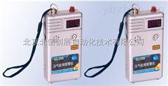 甲烷檢測報警儀 ,智能化甲烷檢測報警儀