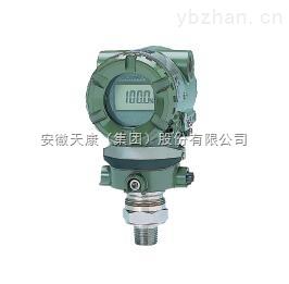 安徽天康TK510A绝对压力变送器