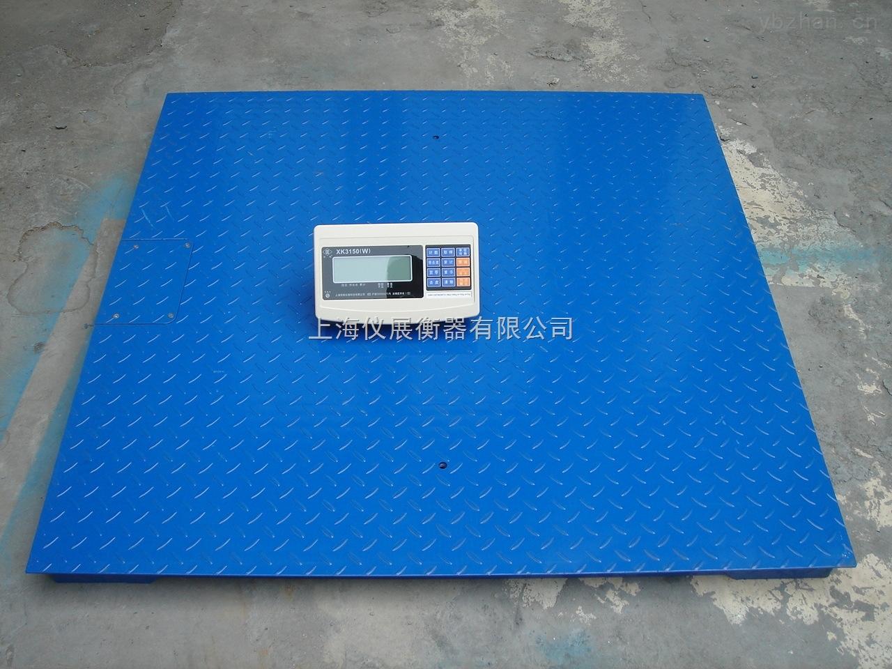 SCS-吉林5吨小地磅,便捷地磅秤