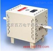 管式定碳炉 指针管式定碳炉