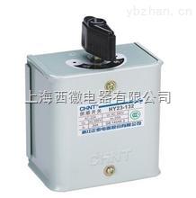 HY2-15A-上海人民 HY2-15A防水倒順開關