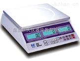 12kg聯貿電子天平稱
