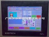 5100染色电脑