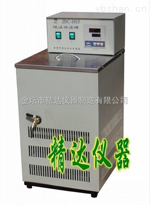 水槽价格_低温恒温水槽价格厂家报价DC-4006-常州金坛精达仪器制造有限公司