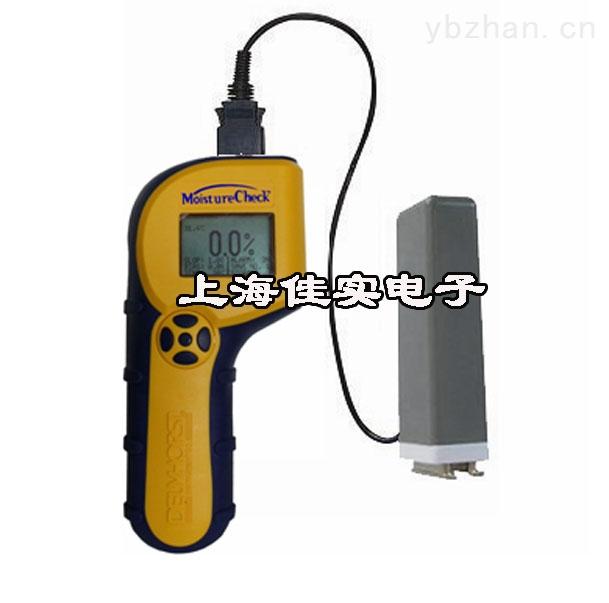 DH150轨道式水分仪皮革水分仪人造革水分测定仪PU皮水分检测仪