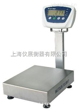 梅特勒200公斤250公斤500公斤臺秤價格/