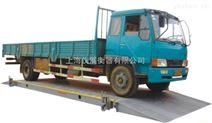 鄂州50吨地磅,50吨动态/静态电子地磅秤