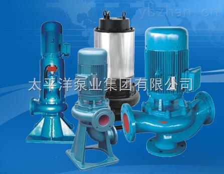150WL110-15-7.5直立式排污泵
