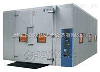 简易操作高低温环境试验房价格 上海上器高品质