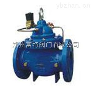 J241X水力电动控制阀富特推荐