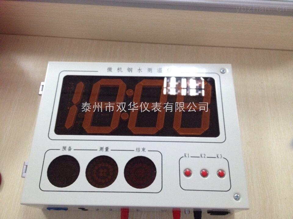 KZ-300BG鋼水微機測溫儀