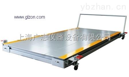 移动式大台面双层地磅(5t-20t)厂家供应直销