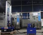 湖南全自动冲击试验机创新未来行业市场