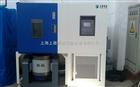 温湿度振动试验箱特征