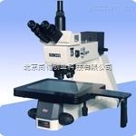 工業檢測顯微鏡 工業顯微鏡