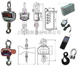 无线电子吊秤/常州电子吊称价格/吊称规格