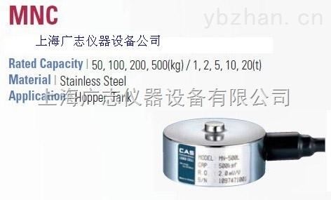 MNC-500l传感器