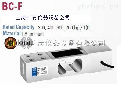 BC-300F称重传感器