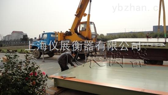30吨数字电子磅50吨数字电子磅100吨数字电子磅