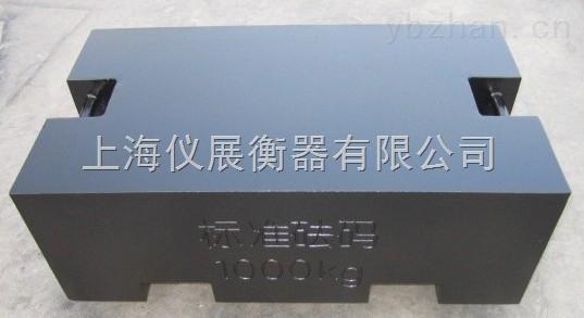 上海铸铁砝码(电梯配重25kg砝码)