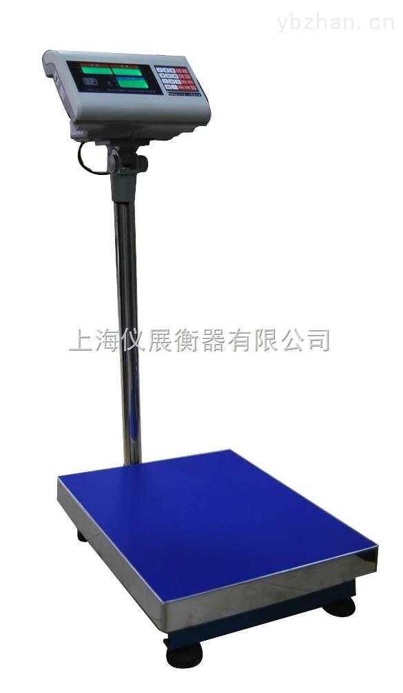 TCS-廣西-300公斤臺秤,300kg防水秤