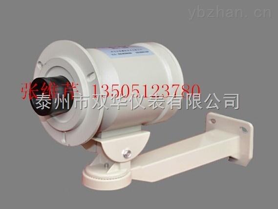 測高溫在線式目視瞄準便攜式測溫儀