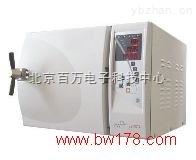HG207-CTMB-台式快速灭菌器/五次脉动真空全自动快速灭菌器