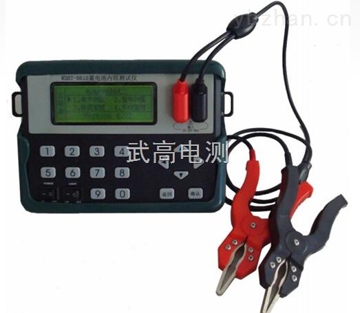 智能电池内阻测试仪★★武高电测专业生产★★蓄电池检测专家