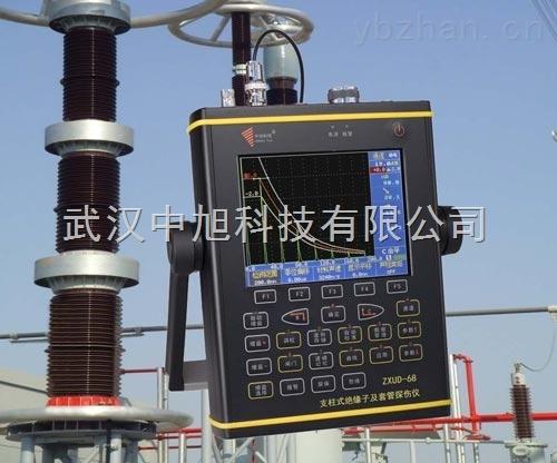 ZXUD-68-数字超声波探伤仪/电力专用超声波探伤仪