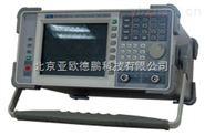3GHz矢量网络分析仪/矢量网络仪