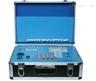 BXS14-SWC-40-便携式智能流量计