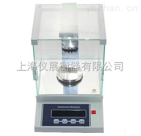 0.1mg高精度電子天平0.0001g電子分析天平價錢