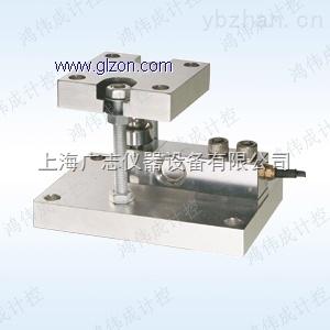 GZBSS不锈钢称重模块 耐腐蚀厂家供应直销