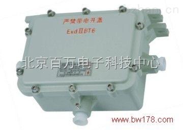 DT301-BDH-防爆鎮流器