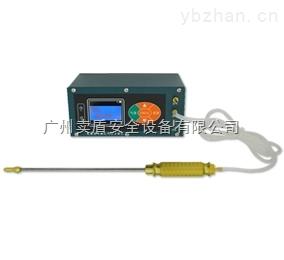 广州斯柯森 便携式 笑气 检测记录仪 报警器