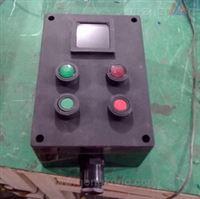 SFZ-S防水防尘防腐操作柱 可装转换开关 按钮信号灯