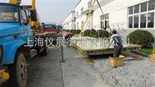 甘肃出口式电子地磅,150吨地磅称,汽车磅秤厂家