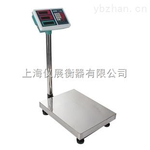 TCS-河北300公斤臺秤,300千克電子稱